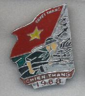 Link to 1st Tet Offensive Campaign pin